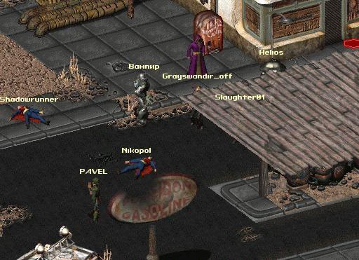 FOnline screenshot
