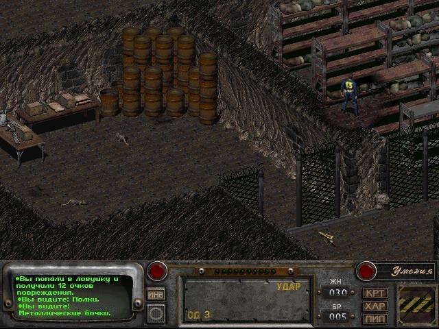 A screen shot from Fallhope