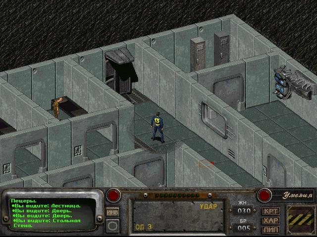 A screen shot from Fallhope in Tibbets Prison