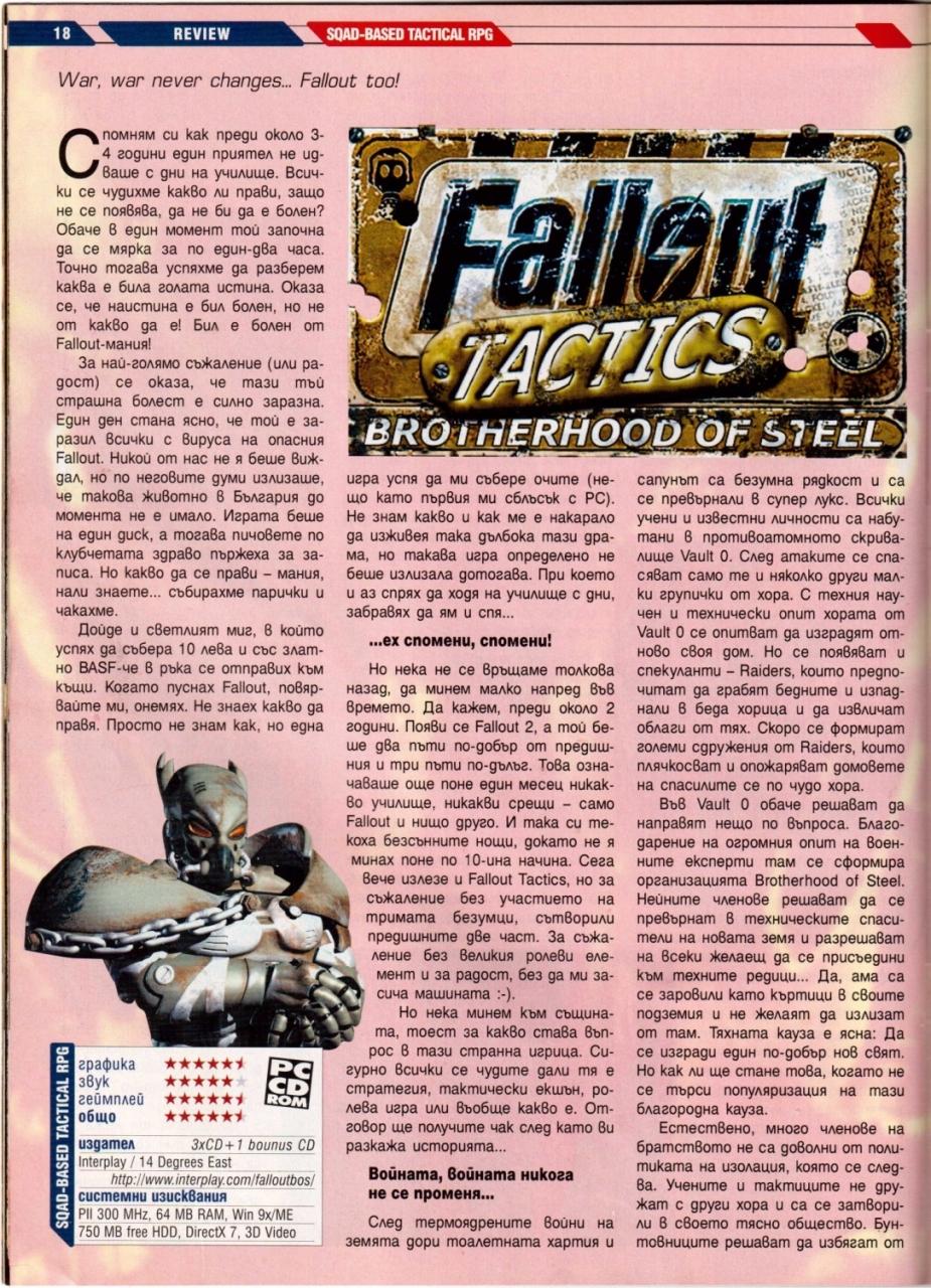 PC Mania Fallout Tactics review BG