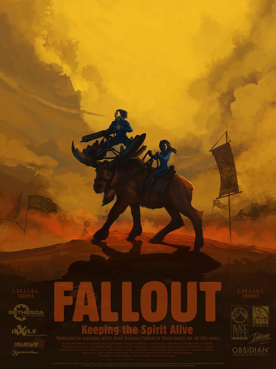 Gods of Fallout