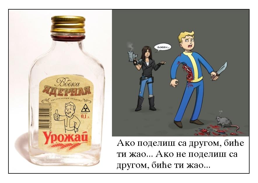 Prijatelj i piće